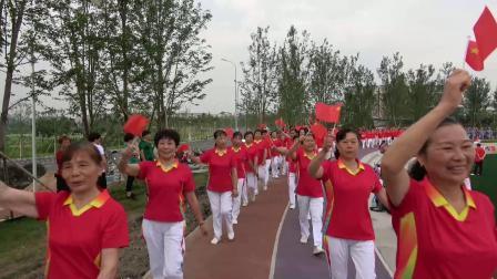 中国共产党成立100周年 广昌红十字会志愿者庆典 入场仪式
