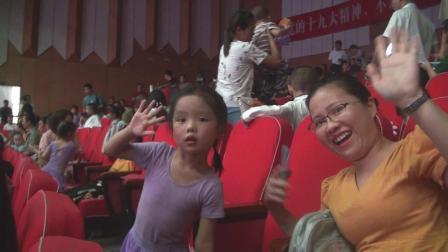 北京博苑澜湖帝景幼儿园