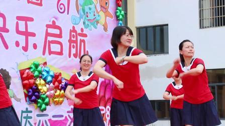 节目35《北河园老师舞蹈》