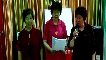 绵阳涪城区老年大学声乐五班主题班会。⑩。编辑彩云之南