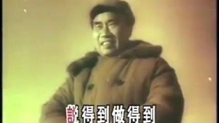 经典红歌《社会主义好》男声独唱