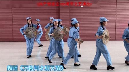 舞蹈《万泉河水清又清》