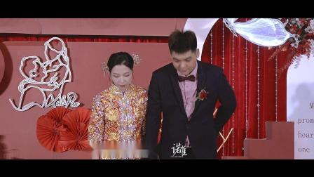 佳合缘婚礼策划 | 2021.05.31 婚礼花絮 | 诺唯影视