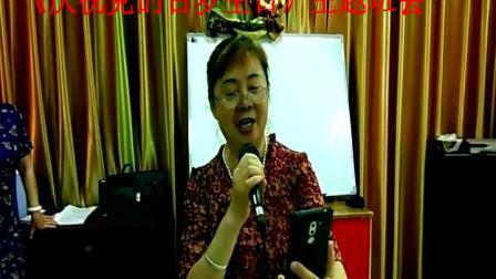 绵阳涪城区老年大学声乐五班主题班会。⑪。编辑彩云之南-