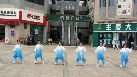 武术《中国龙》