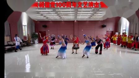 舞蹈《站在草原望北京》