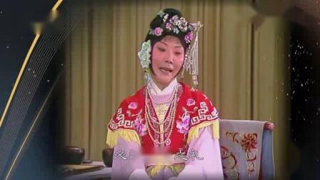 京剧《红娘》表演:赵燕侠(时年48岁) 刘雪涛 宋丹菊等 北京京剧团演出 1976