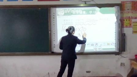 《折扣问题》微课-木兰县大贵镇中心小学王雪玲