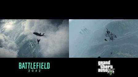 【游民星空】用《GTA5》还原《战地2042》预告名场面