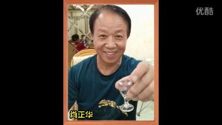 09 三句半 闹元宵 承德知青╱╱新编2002元宵网会