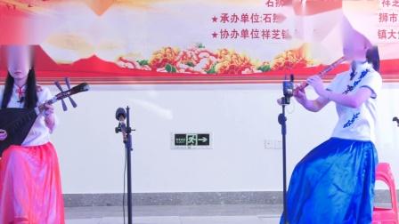 (30)《把鼓乐》对唱:莲坂万籁南音社、:蔡凯柠、蔡彬娜