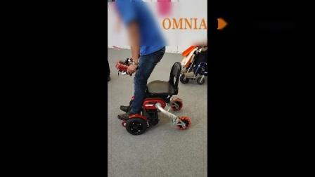 新款OMNIA全向轮应用于电动出行代步车