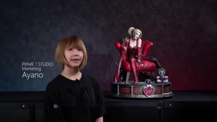 【游侠网】哈莉奎茵雕像官方视频