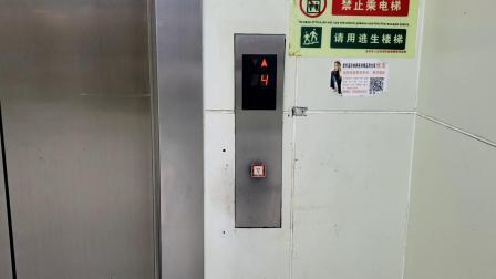 新白马商业广场电梯