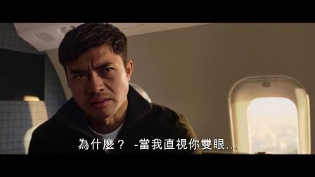 【游民星空】特种部队蛇眼之战中字预告