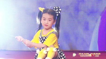 """《气球女孩》培新幼儿园仙马园庆六一""""童心向党·红色筑梦""""晚会"""