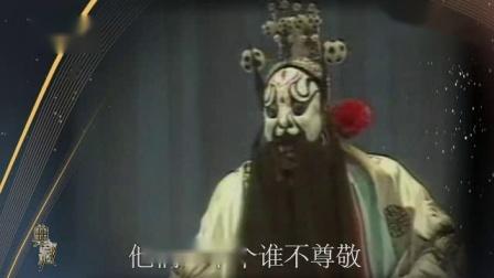 京剧《艳阳楼》表演:厉慧良(时年57岁) 1980