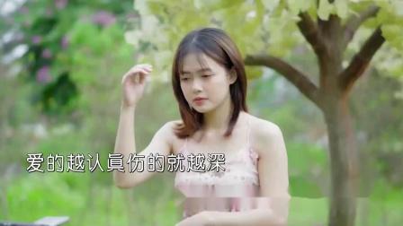 超清1080p无水印-欧阳俊 - 爱的越认真伤的就越深 (DJ何鹏版)