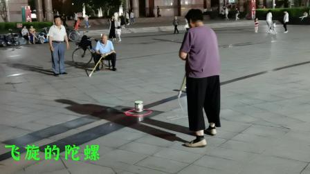 糖城广场飞旋的陀螺