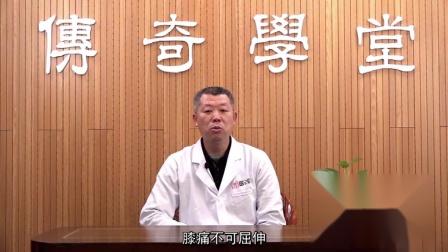 吕晓峰:中医面部去皱,无痛减肥,偏瘫疼痛                  带状疱疹后遗症