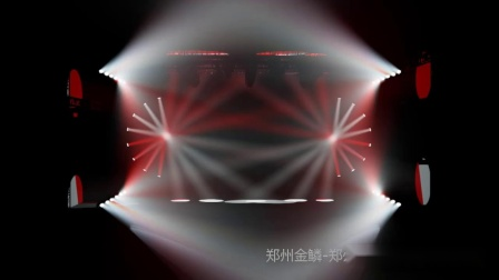 郑州金鳞灯光师培训班郑州学员郝鹏云毕业作品!