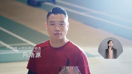 「全城起动 快打疫苗」系列 - 香港运动员 (2021年6月)