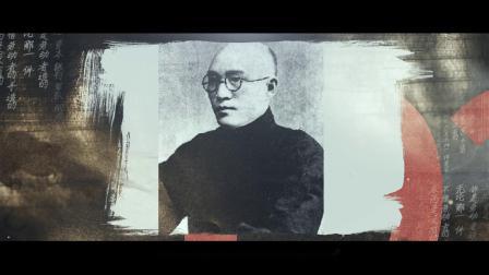 """电影《1921》""""跨越百年的致敬""""系列视频——黄轩篇"""