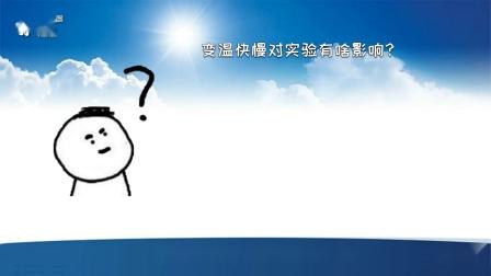 盐雾测试为什么需要快速温变功能(ISO 14993/JSAO M609标准)