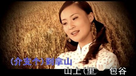 龚玥-十送红军(1080P)