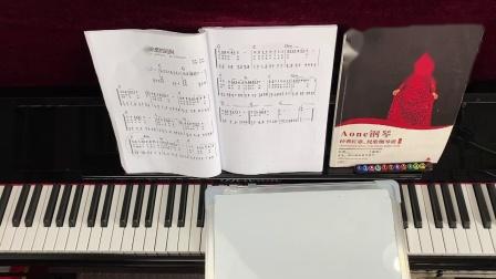 《党啊,亲爱的妈妈》钢琴教学