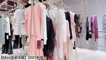 宝姿秋一手货源批发,广州明浩长期供应品牌女装艾沸秋小渔仔外套分份