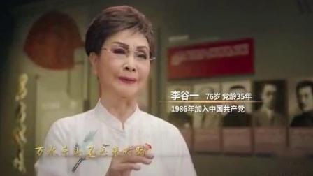 《不忘初心》庆祝中国共产党成立100周年
