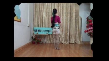 天竺少女zhanghongaaa自编舞蹈教学版 原创