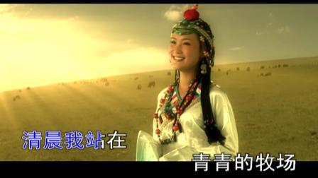 龚玥-天路(1080P)