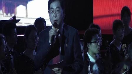 上饶老年大学交响乐团演出交响乐《我的祖国》2021,6,22