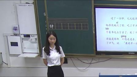 嘉陵区李渡小学课堂大练兵-一年级语文下册《一分钟》-王娟