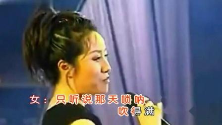 潘长江.刘春梅-爷爷奶奶和我们 VCD