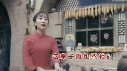 艳子-红盖头 VCD