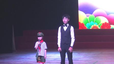 北京博苑澜湖帝景幼儿园 全程
