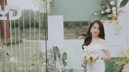 2021.06.19 婚礼预告《董小姐的爱情田园》