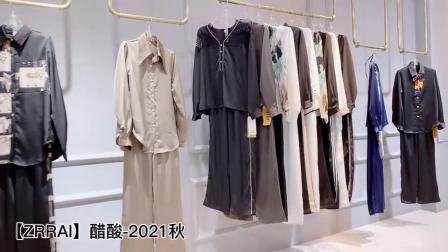 ZRRAI秋品牌女装货源批发,妍帛女装ck阿玛施风衣分份,抖音视频看货
