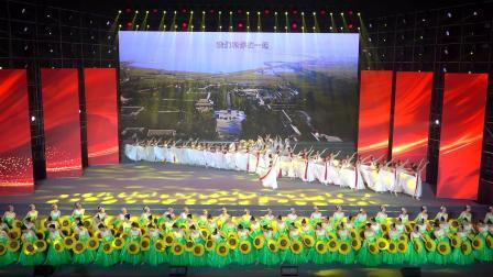 运城市庆祝建党100周年群众文艺演出  舞蹈:高歌向明天