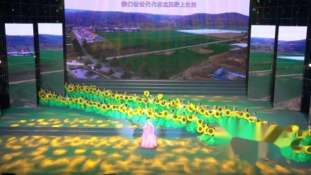 运城市庆祝建党100周年群众文艺演出  女生独唱:在希望的田野上