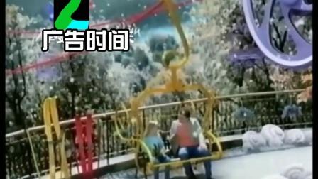 广虹公共广告时间(2007.3.5-2010.7.31)