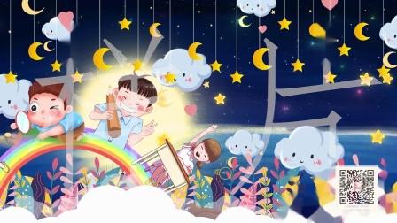 少儿舞蹈《快乐的小星星》LED背景视频YXZG2021062301