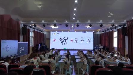 20210618二年级语文示范课《传统节日》