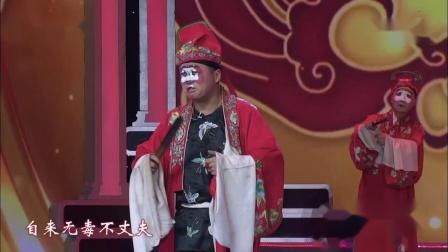 戏曲演唱会《丑角荟萃》表演:张凌云张武宏等