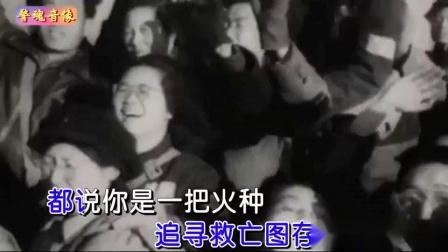 红船【KTV】王喆