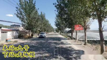 西昌月城公交POV:168路知青博物馆开往礼州车站(原速原音版)