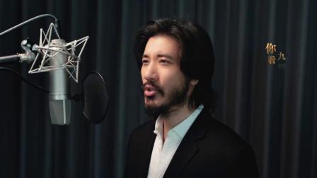 谭维维、王力宏 - 寸心(电视剧《大决战》主题曲MV)